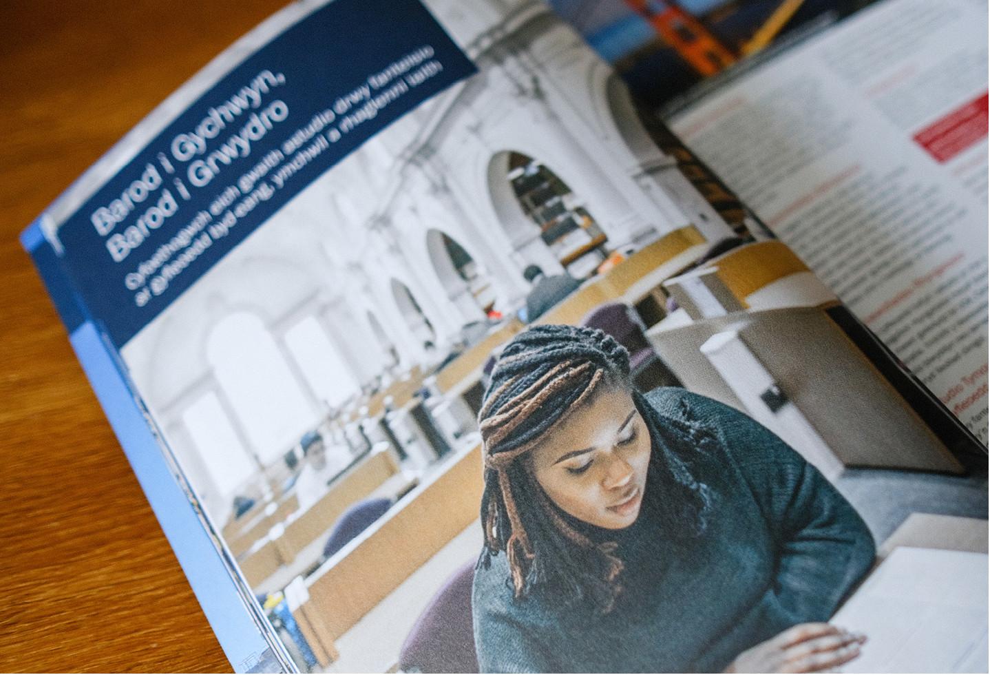 Cardiff University prospectus